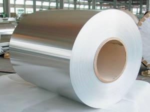 Plain-Aluminum-Sheet-Aluminum-Stucco-Plate-1100-1050-3003-3005-